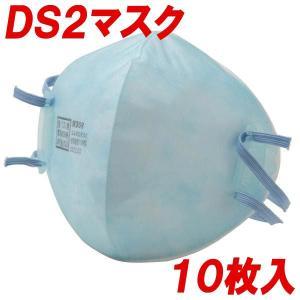 使い捨て式防じんマスク MD09 DS2マスク オーバーヘッド (10枚入)|midorianzen-com