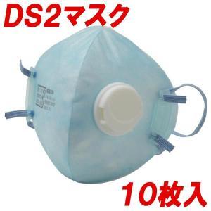 使い捨て式防じんマスク MD09V DS2マスク 排気弁付 サイドフック (10枚入)|midorianzen-com