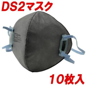 使い捨て式防じんマスク MD09C DS2マスク 活性炭入  オーバーヘッド (10枚入)|midorianzen-com