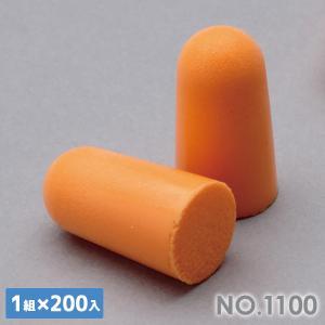 3M 耳栓 NO.1100 紐なし フリーサイズ (200組/箱) 業務用 大ロットまとめ買い 騒音 作業 midorianzen-com