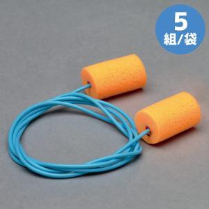 ミドリ安全 耳栓 デシダンプ ファームフィット(TM) 紐付 5組/袋 Honeywell 作業用 騒音環境|midorianzen-com