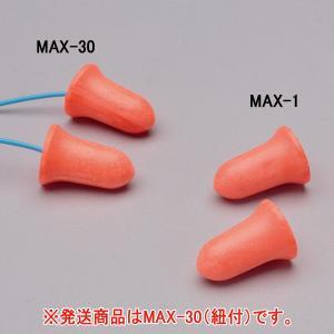 耳栓 ハワードレイト MAX-30 紐付 (100組/箱) 業務用 大ロット コード付イヤープラグ 騒音|midorianzen-com