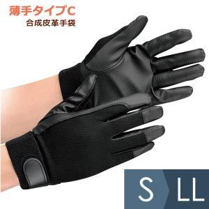 ミドリ安全 合成皮革手袋 PUウイングローブC 薄手タイプ S〜LL 作業手袋 ソフトグリップ 滑り止め|midorianzen-com