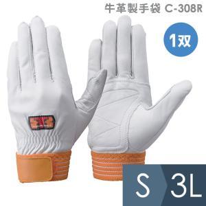 トンボレックス 牛革手袋 C-308R 中厚スタンダード オレンジ/ホワイト S〜3L|midorianzen-com