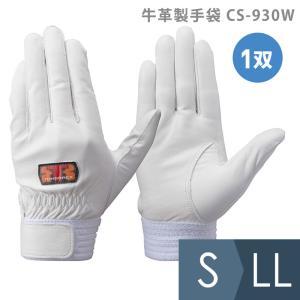 トンボレックス 牛革手袋 CS-930W 薄手 救助 大会用モデル ホワイト S〜LL フィット感重視|midorianzen-com