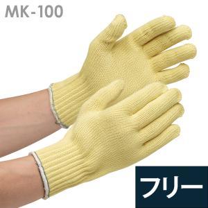 ミドリ安全 耐切創性手袋 MK-100 レギュラー フリーサイズ ケブラー 7ゲージ|midorianzen-com