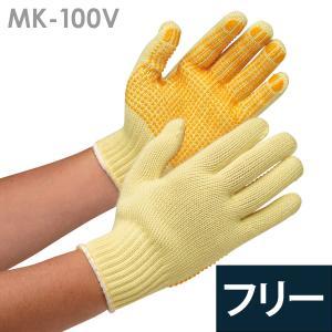 ミドリ安全 耐切創性手袋 MK‐100V すべり止付 フリーサイズ ケブラー 7ゲージ|midorianzen-com