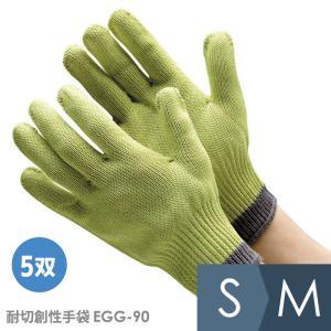 ミドリ安全 耐切創性手袋 EGG‐90 S〜L 5双 業務用 耐切創手袋|midorianzen-com