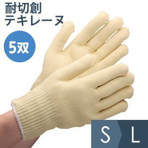 ミドリ安全 耐切創性手袋 テキレーヌ S〜L 5双 業務用 耐切創手袋|midorianzen-com
