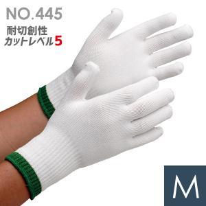 東和コーポレーション 耐切創性手袋 カットレジスト・アーミー NO.445 Mサイズ TOWA|midorianzen-com