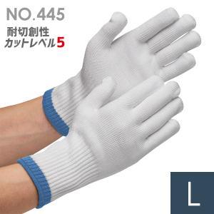 東和コーポレーション 耐切創性手袋 カットレジスト・アーミー NO.445 Lサイズ TOWA|midorianzen-com