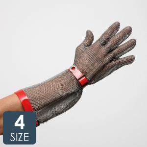 ミドリ安全 耐切創性手袋 MST-550(M)PU SS〜L 鎖手袋5本指 ロングマグネット 耐切創手袋|midorianzen-com
