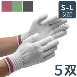 ミドリ安全 耐切創性手袋 ホワイトガード G102 S〜L 5双 業務用 耐切創手袋|midorianzen-com