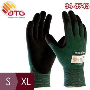 ATG 耐切創性精密作業手袋 MaxiFlex Cut 34-8743 S〜XL ニトリル 手のひらコーティング|midorianzen-com