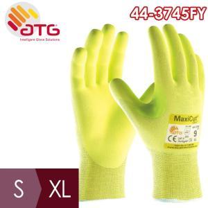 ATG 耐切創性作業手袋 MaxiCut Ultra 44-3745FY S〜XL ニトリル 手のひらコーティング イエロー|midorianzen-com