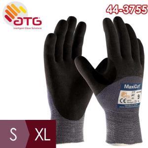 ATG 耐切創性作業手袋 MaxiCut Ultra 44-3755 S〜XL ニトリル 3/4コーティング|midorianzen-com