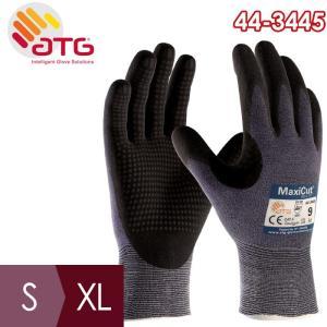 ATG 耐切創性グリップ強化手袋 MaxiCut UltraDT 44-3445 S〜XL 作業用 ニトリル 手のひらコーティング|midorianzen-com
