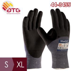 ATG 耐切創性グリップ強化手袋 MaxiCut UltraDT 44-3455 S〜XL 作業用 ニトリル 3/4コーティング|midorianzen-com