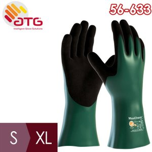 ATG 耐薬品耐切創性作業手袋 MaxiChem Cut 56-633 S〜XL ニトリル 手のひらコーティング 裏布付|midorianzen-com