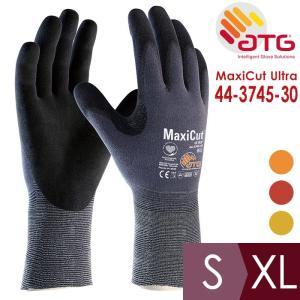 ATG 耐切創性作業手袋 MaxiCut Ultra 44-3745-30 S〜XL ロングタイプ 手のひら厚さ1mm ニトリル|midorianzen-com