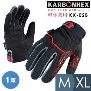 ミドリ安全 作業用グローブ KARBONHEX 軽作業用手袋 KX-02B M〜XL 滑り止め 通気性 midorianzen-com