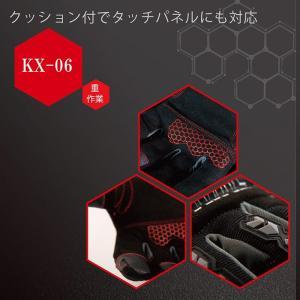 ミドリ安全 作業用グローブ KARBONHEX 重作業用手袋 KX-06 M〜XL タッチパネル 特殊グリップ|midorianzen-com|03