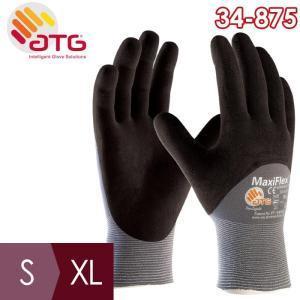 ATG 通気精密作業手袋 MaxiFlex Ultimate 34-875 S〜XL ニトリル 3/4コーティング 耐摩耗|midorianzen-com