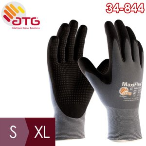 ATG グリップ強化精密手袋 MaxiFlexEndurance 34-844 S〜XL 作業用 手のひらコーティング 耐摩耗|midorianzen-com