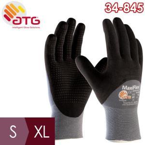 ATG グリップ強化精密手袋 MaxiFlexEndurance 34-845 S〜XL 作業用 3/4コーティング 耐摩耗|midorianzen-com