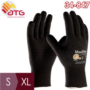 ATG グリップ強化精密手袋 MaxiFlexEndurance 34-847 S〜XL 作業用 全体コーティング 耐摩耗|midorianzen-com