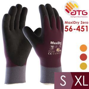 ATG 寒冷地低温作業用手袋 MaxiDry Zero 56-451 S〜XL 冷凍庫 防寒 高耐久 全周コーティング|midorianzen-com