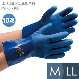 塩化ビニール製手袋 耐油手袋 ベルテ100 M〜LL 10双 東和コーポレーション|midorianzen-com