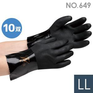 塩化ビニール製手袋 制電ビニスターNo.649 LL 10双入|midorianzen-com