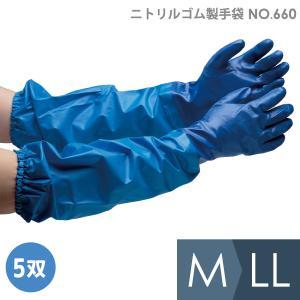 エステー ニトリル製ゴム手袋 腕カバー付 NO.660 M〜LL 耐油 厚手タイプ 5双 業務用 作業用 現場 工場 事務 保護用品|midorianzen-com