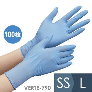 ミドリ安全 ニトリルゴム製手袋 ベルテ790 ブルー SS〜LL レギュラータイプ パウダーフリー 粉なし 100枚 使い捨て手袋|midorianzen-com