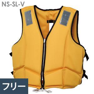 日本船具 救命胴衣 作業用・小型船舶用救命胴衣兼用型 NS-SL-V 救助 レジャー 釣り
