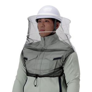 ハチ防護ネット スタンダードタイプ 大サイズ スズメバチ 蜂の巣駆除 防護服|midorianzen-com|02