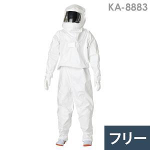 蜂の巣駆除 作業向け 新スズメバチ防護服 アンチ・ホーネットIII KA-8883 ハチ|midorianzen-com