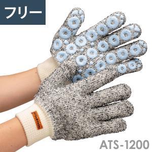 耐熱手袋  シリコンドット付 スーパーアツボウグ ATS-1200|midorianzen-com