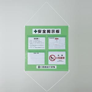 工場管理懸垂幕 KKM-1YG 810×760mm 若草 130012 midorianzen-com 02