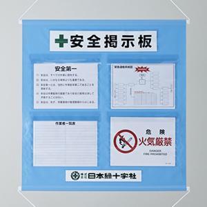 工場管理懸垂幕 KKM-1SB 810×760mm 水色 130013|midorianzen-com