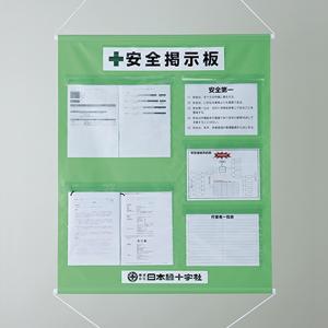 工場管理懸垂幕 KKM-3YG 1075×870mm 若草 130032|midorianzen-com