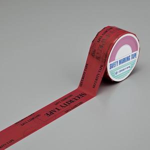 改ざん防止テープ セキュリティテープ-C 262042|midorianzen-com