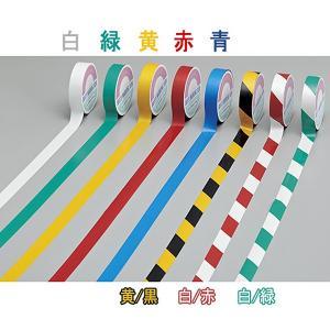 再帰反射テープ RF-25Y 黄 25mm幅×10m 265033|midorianzen-com
