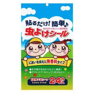 貼るだけ!簡単 虫よけシール 375435 midorianzen-com