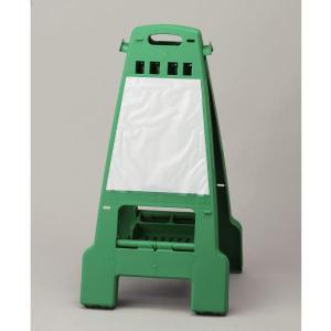 カンバリ 868-900 透明ポケットタイプ グリーン 両面|midorianzen-com