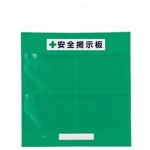 ユニット フリー掲示板 464-05G 防雨型 A3ヨコ×4枚タイプ 緑|midorianzen-com