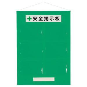 ユニット フリー掲示板 464-07G A4ヨコ×6枚タイプ 緑|midorianzen-com