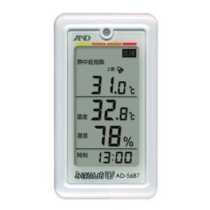 熱中症予防強化月間 熱中対策 みはりん坊W HO-231 現場 温湿度計 デジタル 熱中症指数モニター 熱中症指数計|midorianzen-com