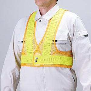 風抜けメッシュショートベスト HO-615 黄×黄反射 高視認装備品 現場|midorianzen-com